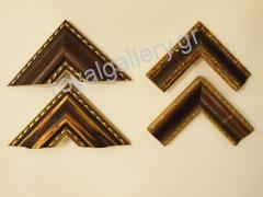 Walnut frames