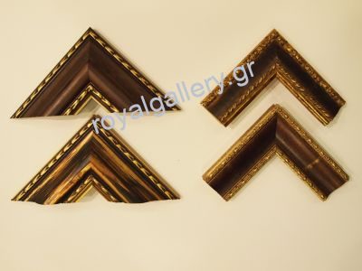 Walnut frames [2]