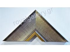 FRAME GOLD AND SILVER -8 CM (RO 755 AS-XR)
